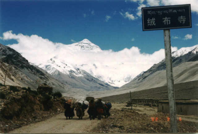tibet-expedition